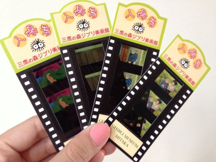 Ticket to Ghibli Museum